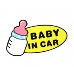 """""""BABY IN CAR"""" Caution Car Decal Lovely Car Stickers (7.9""""x5.1"""")"""