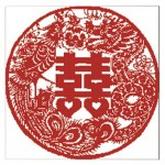 PANDA SUPERSTORE [Chinese Paper-cut]DIY Cross-Stitch 14CT Embroidery Kits Room Decor(13.7*13.3'')