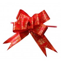 Red Floral Decoration Pull String Ribbons 60PCS Chinese Character Decor Ribbons