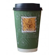 [Stripe Green] Set of 50 Disposable Coffee Cups Paper Cups With Lids
