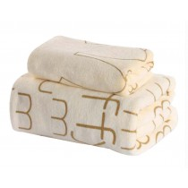 Set of 2 High-grade Lightweight Absorbent Sport Towels Bath Towels, Beige