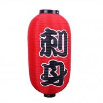 Traditional Japanese Style Red Hanging Lantern Sushi Decoration