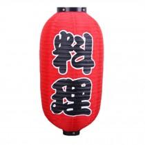 Traditional Japanese Style Red Hanging Lantern Sushi Decoration, Cuisine