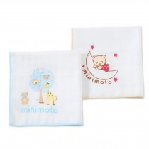 Set of 2 Baby Handkerchiefs Small Squares Gauze Cloth Handkerchief,Bear