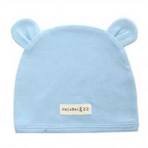 Soft Infant/Toddler Hat Cute Rabbit Hat Pure Cotton Sleep Cap,Blue