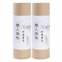 2 Rolls Bamboo Disposable Dish Cloths Cleaning Towel Kitchen Paper Towel Dry/Wet Oil Wash Cloth