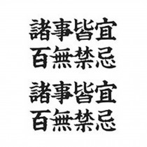6 Sheets Chinese Character Temporary Tattoos Body Stickers Waterproof Body Art Fake Tattoo