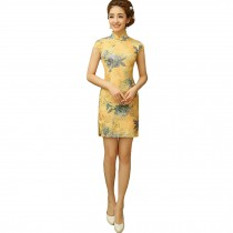 Women Chinese Flowers Pattern Cheongsam Qipao One Piece Dress(Yellow,Large)