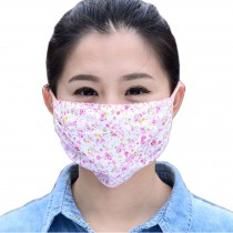 Summer Thin UV Protection Dust Proof Cotton Sanitary Mask, Lily Flowers