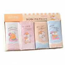 8 Bags Lovely Dog Print Facial Tissue Mini Tissue for Wedding Party Favors