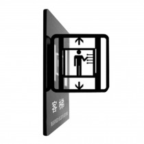 Office Signpost Department Cute Sign Doorplate Decorative Sign [MANNED ELEVATOR]