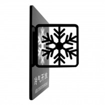 [M] Doorplate Decorative Sign Office Signpost Department Signage Creative Sign