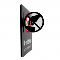 [NO TOUCHING] Acrylic Signpost Department Creative Sign Doorplate Warning Sign
