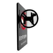 [NO PETS] Acrylic Signpost Department Creative Sign Doorplate Warning Sign