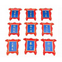 Set Of 9 Chinese Style Refrigerator Magnet Set Resin Ancient Palace Plaques