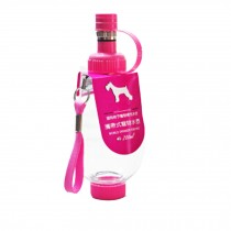 Pet Kitten Puppy Travel Water Bottle,Portable Water Bottle,200ML,LOVELY PINK