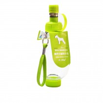 Pet Kitten Puppy Travel Water Bottle,Portable Water Bottle,200ML,APPLE GREEN