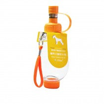Pet Kitten Puppy Travel Water Bottle,Portable Water Bottle,200ML,SWEET ORANGE